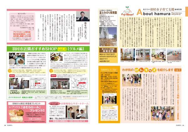 mag_1_04.jpg