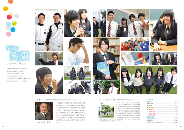 pam_3_02.jpg