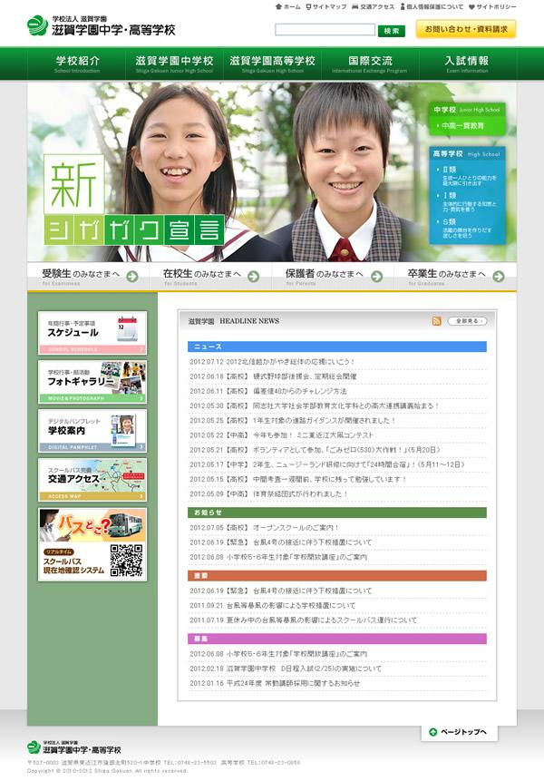 web_1_1.jpg