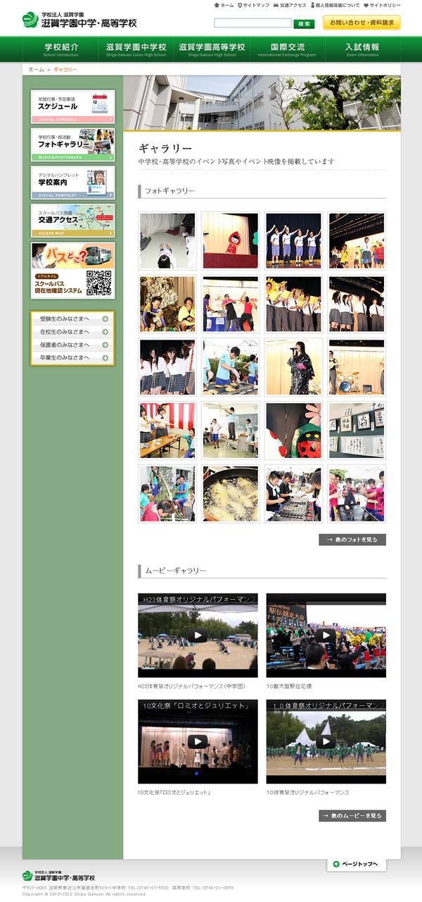 web_1_2.jpg