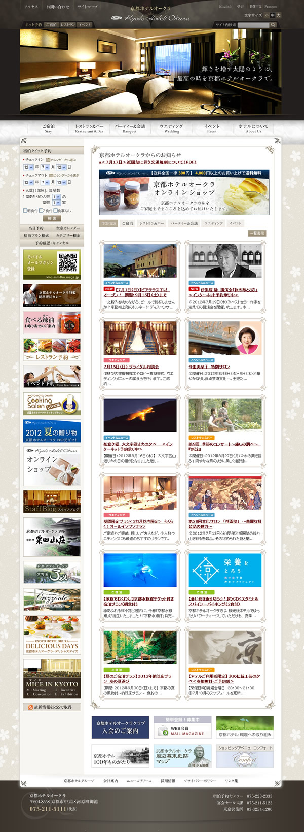web_3_1.jpg