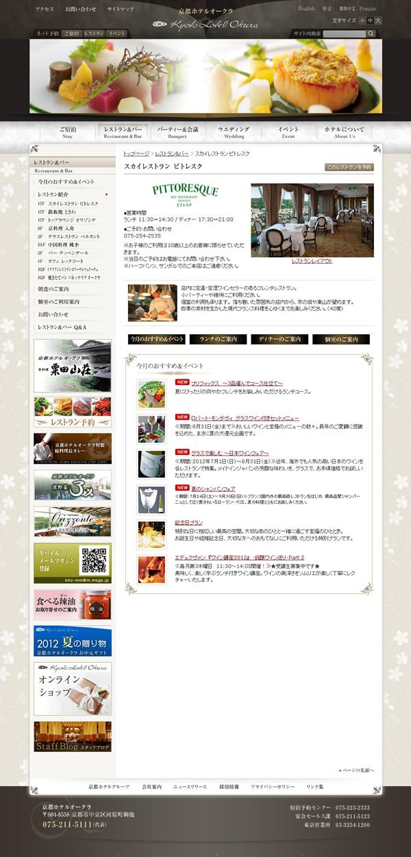 web_3_2.jpg