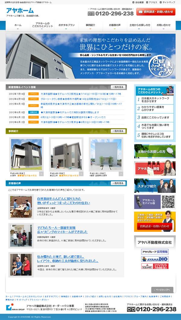 web_4_1.jpg