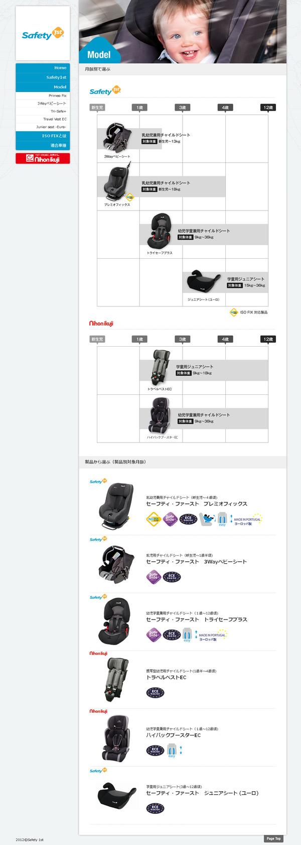 web_5_2.jpg